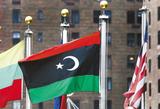 利比亚国旗