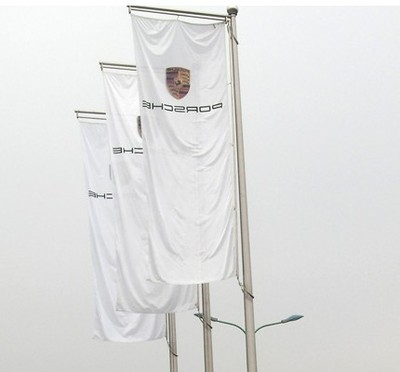4S店刀旗