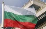 保加利亚国旗