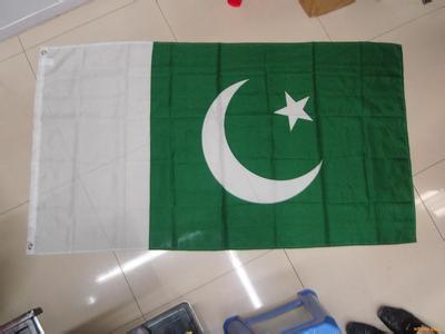 巴基斯坦国旗