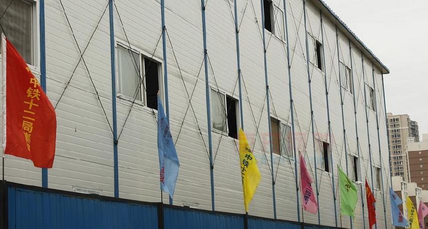 建筑工地彩旗制作